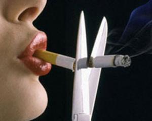 Способ отказаться от сигарет