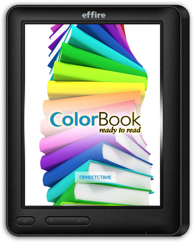 Медиаридер effire ColorBook TR-801