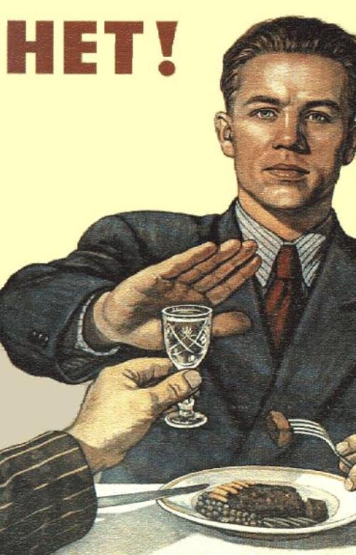 Антиалкогольные плакаты СССР