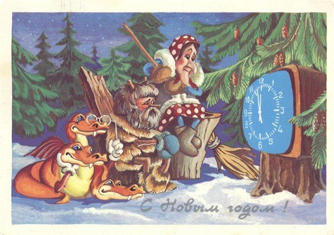 Еще советские новогодние открытки