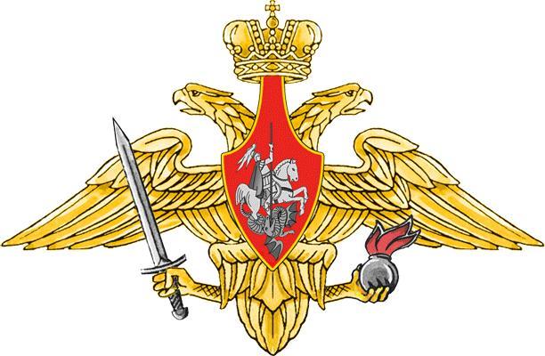 Звания. Звания сухопутных войск России