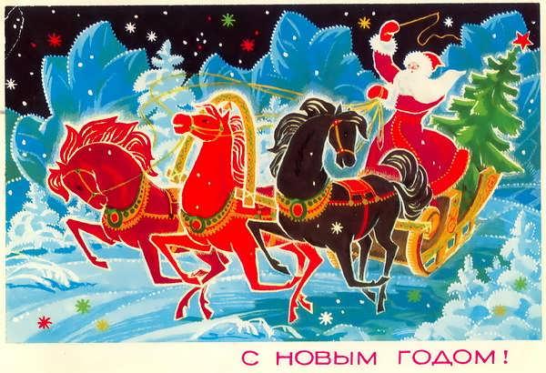 новогодние открытки, старые открытки, открытки к новому году