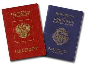 Оппозиционеры России выступают за двойное гражданство