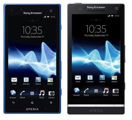 Новинка от Sony Ericsson: Смартфон Xperia Arc HD