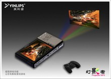 Yinlips YDP800