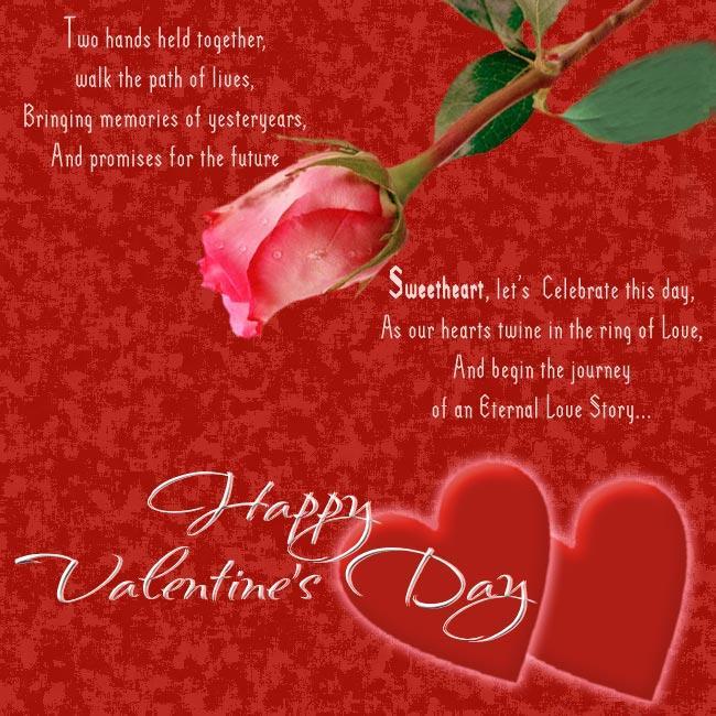 День святого Валентина: Поздравления