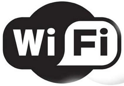 Беспроводные сети станут передавать данные вдвое быстрее