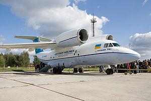 29 сентября 1983 года состоялся первый полёт самолёта Ан-74