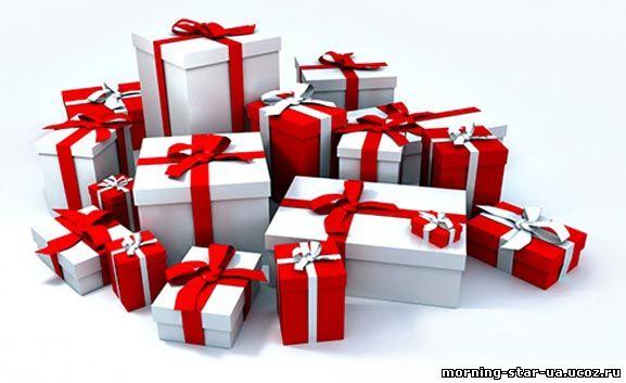 Как выбрать подарок. Что подарить.